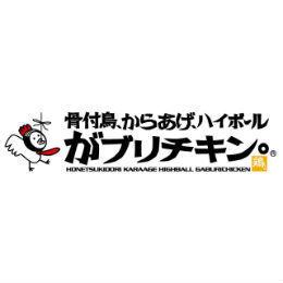 がブリチキン。歌舞伎町店