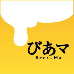 Retina beer ma 01