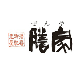 Retina himeji zenya icon