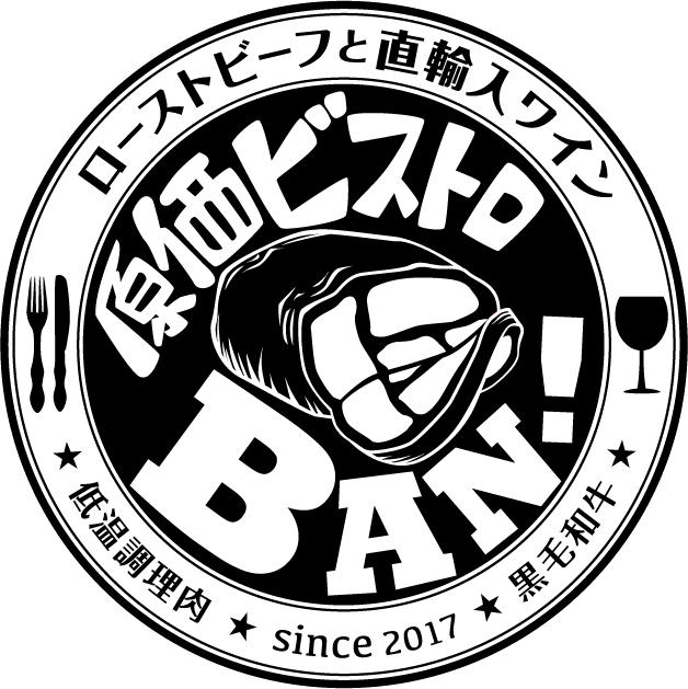 原価ビストロ BAN!  飯田橋店