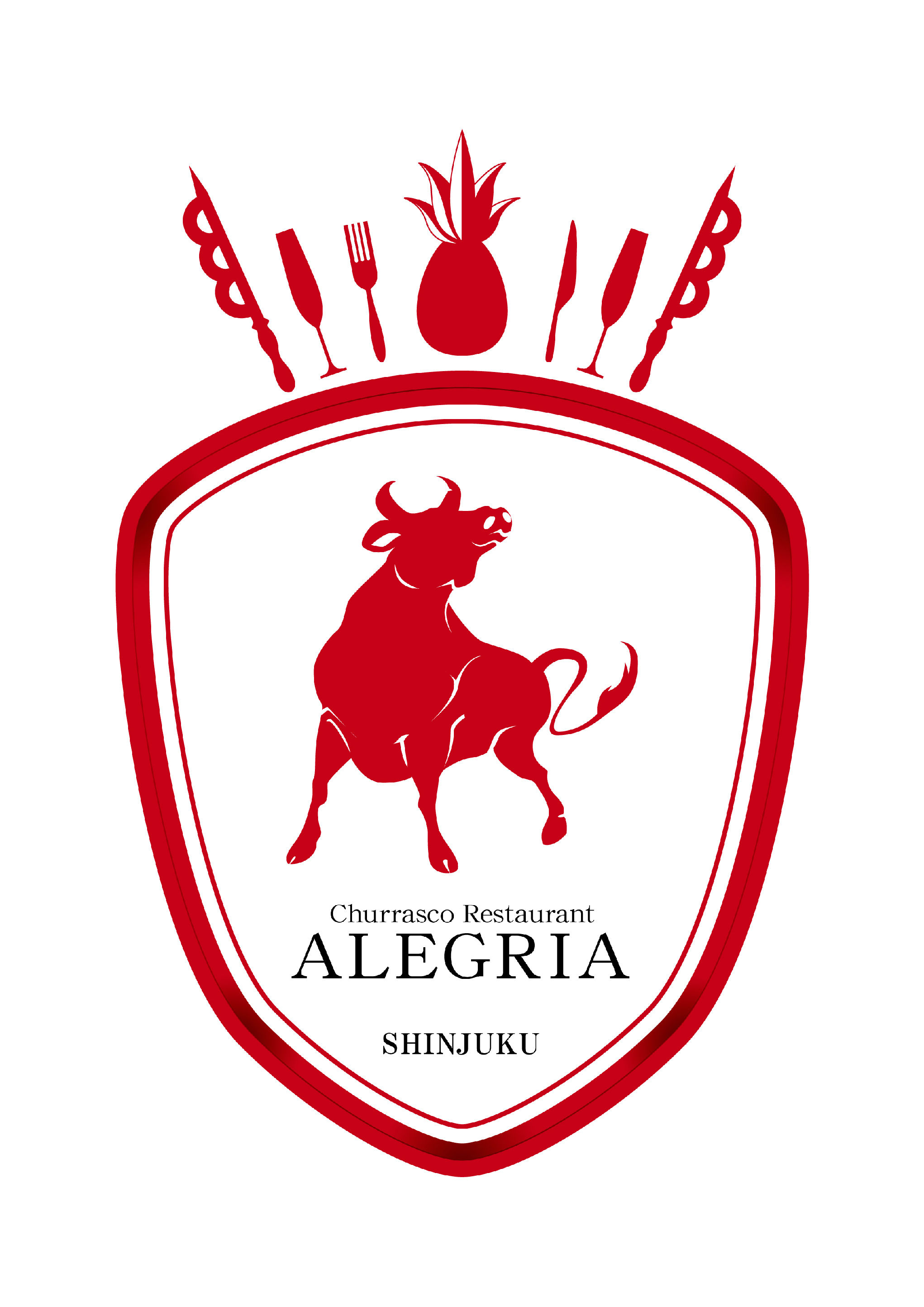 Churrasco Restaurant ALEGRIA SHINJUKU~アレグリア新宿~