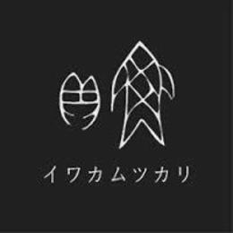Retina iwakamutsukari logo