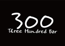 Retina 300bar logo