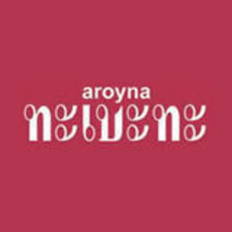 Retina logo aroyna