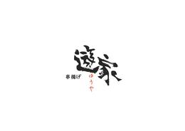 Retina logo2  1
