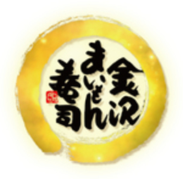 Retina maimonsushi logo