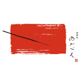 Retina akabei logo.