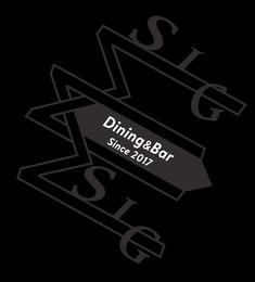 Retina sigsig logo1