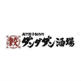 ダンダダン酒場 新小岩店