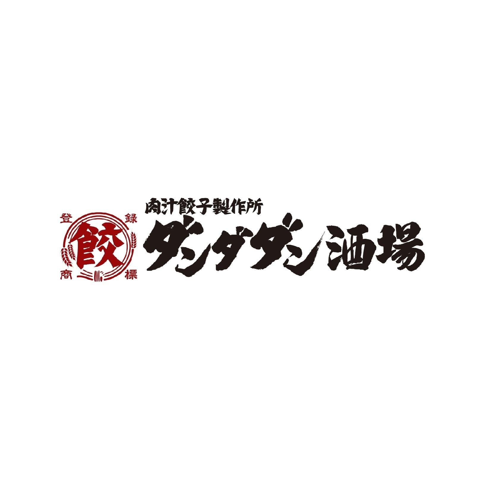 ダンダダン酒場 新宿店