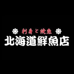刺身と焼魚 北海道鮮魚店大通り店