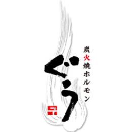 Retina icon gu gotanda