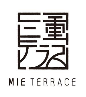 三重テラス MIE TERRACE
