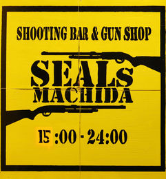 MACHIDA SEALs