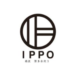 IPPO品川店  水炊き 季節和食 日本酒