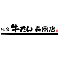 仙台牛たん 森商店 三宮オーパ2店