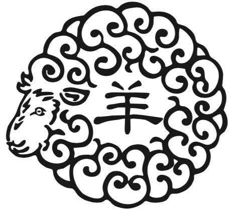 ジンギスカン専門店【羊狼館(yorokan)】