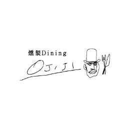 燻製Dining OJIJI