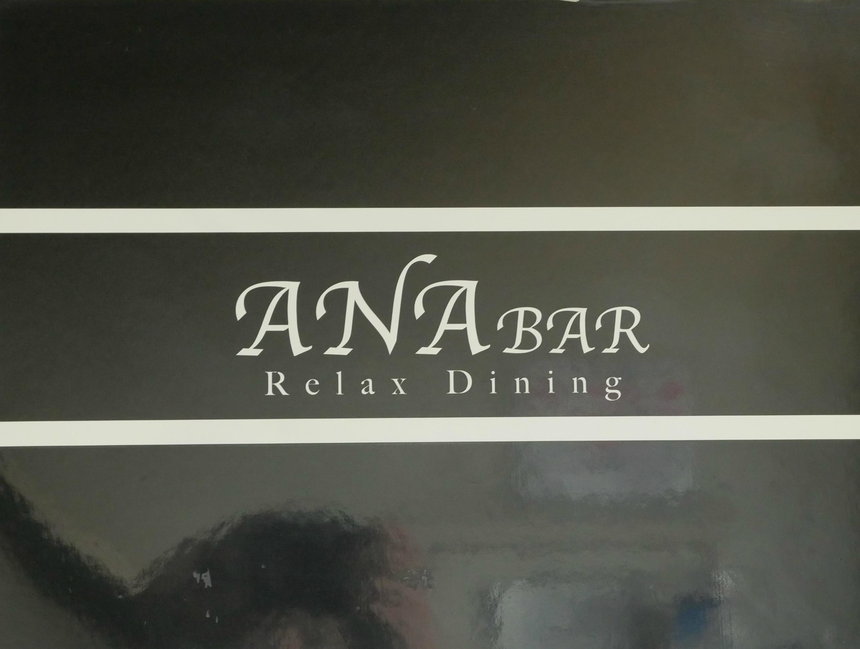 ANA  BAR CAFE (アナバーカフェ)