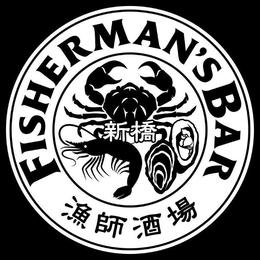 FISHERMAN'S BAR