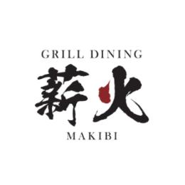 GRILL DINING 薪火