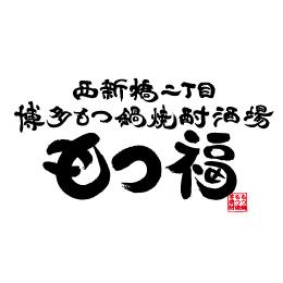 Retina mf logo