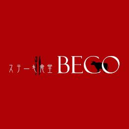 ステーキ食堂BECO