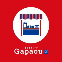 Gapaou