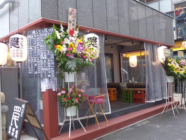 究極のジビエ料理が味わえる!7月22日にオープンした「焼ジビエ罠 中目黒店」に注目!