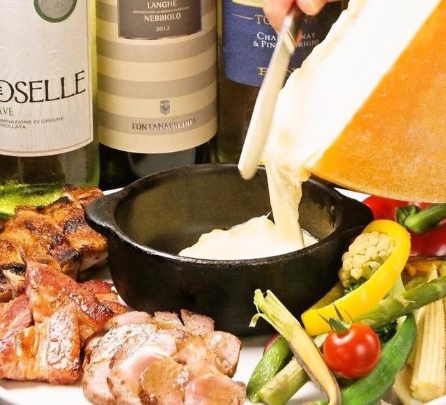 【話題】もう食べた?熱々とろ〜りラクレットチーズを高田馬場『HYGEIA』で味わおう