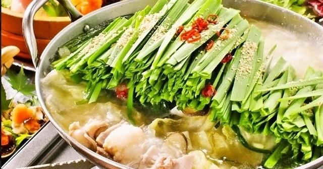 【新宿】人気のもつ鍋5種が690円!まだ寒いこの時期は旨味たっぷりのもつ鍋を!『木村屋本店』