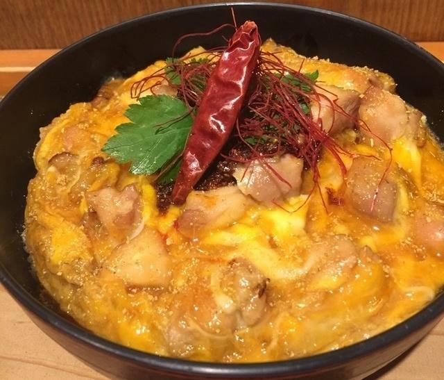 【吉祥寺】激辛フェスタ開催。比内地鶏を旨辛な親子丼で味わうなら『ひないや』