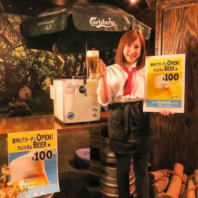 【新宿】プレモル香るエールがなんと100円!『隠豚』が驚きのキャンペーンを開始!