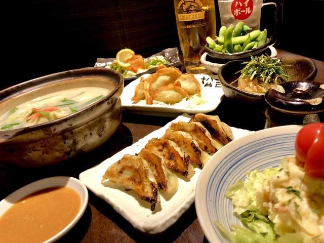 【今出川】焼き餃子に揚餃子に博多風炊き餃子も!飲み放つき宴会で餃子食べ比べできる『餃子松吉』