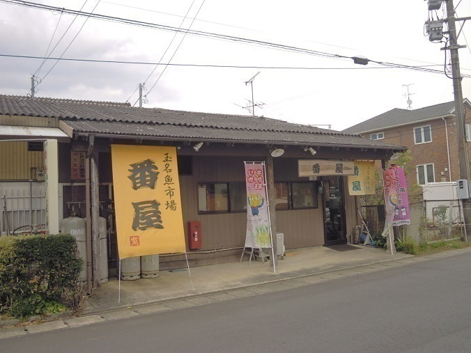 熊本県北・温泉の街「玉名」で巡る豚骨ラーメンの名店5軒