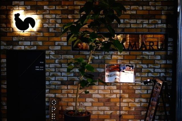 鶏専門のモダンイタリアン「GOJAMARU」地元・三軒茶屋密着型の平成生まれグループがつくる店