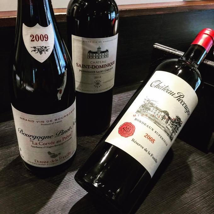 【中野】ワインにぴったりなゴーダチーズと生ハムを使用した新メニュー『n.A(エンネアー)』