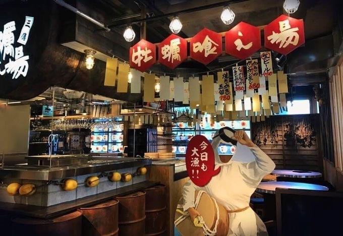 【期間限定】肉も牡蠣もビールも全品半額!東京・三鷹にOPENする『みたかドラム缶横丁』に急げ!
