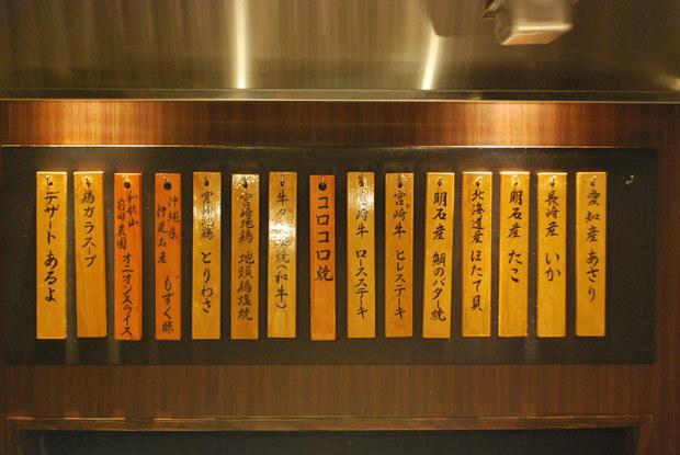 【広尾】宮崎牛や新鮮なシーフード・お好み焼きまでパーフェクトな『鉄板焼 よしむら』