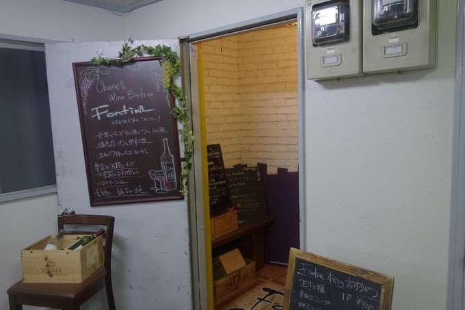 【町田】チーズ好きな彼女と。デートにオススメの隠れ家イタリアン『フォンティーナ チーズ ダイニング』