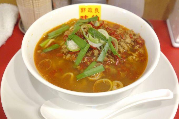 【神田】名古屋で愛される「台湾ラーメン」を東京で!『味仙』東京1号店に行ってみた
