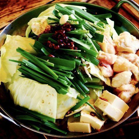 【新店】あぶり肉寿司×ウニが大人気!九州料理『獅子丸』が町田に4月6日オープン!