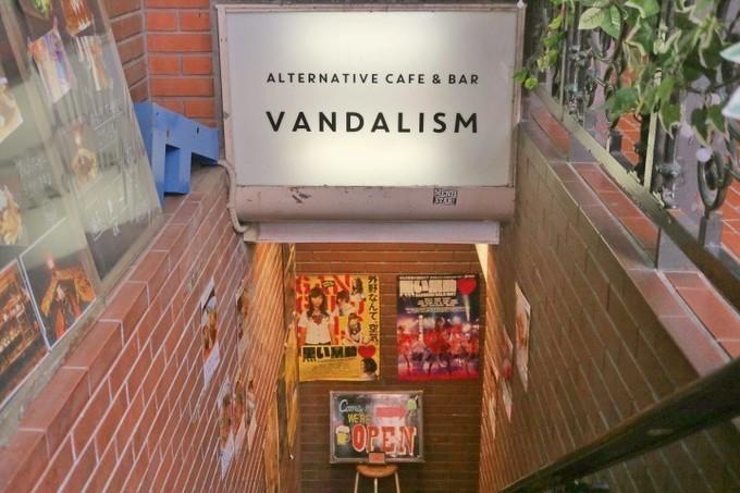 【期間限定】BRヴルストを使ったガッツリ系辛旨カレーが新登場!『VANDALISM渋谷』