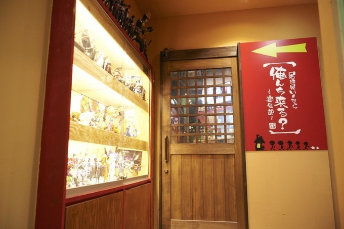 【何個食べれる?】777円で唐揚げ食べ放題企画!「アゲンジャーズ」に参加するなら『いざくる 大宮店』へ!