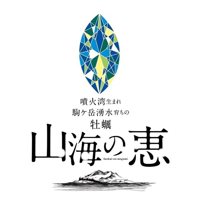 【土日限定】北海道産「炭焼き牡蠣」が100円に!コスパ◎の海の幸尽くし『炭リッチ 浜松町店』