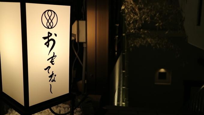 【満足必至】 青山『寿司酒場 おもてなし』の23品コースを全品紹介!