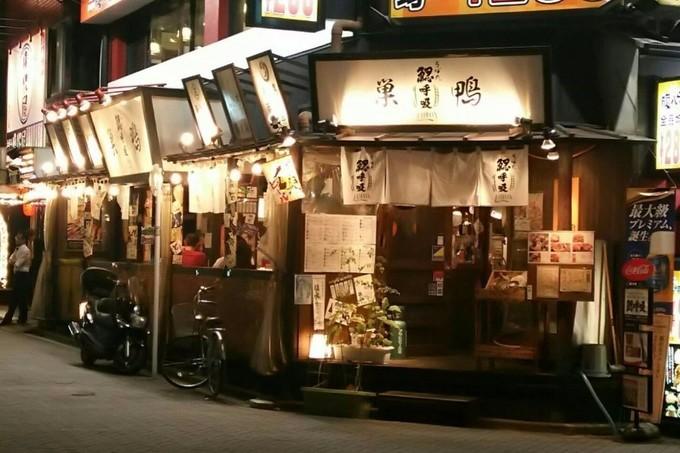 【3日間限定】80種以上の日本酒・焼酎に、ビールもサワーも全部半額キャンペーン開催!『鰓呼吸 巣鴨店』