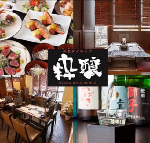 刺身、釜めし、寿司、巣鴨でお魚が食べたいときに行くべき和食店5選