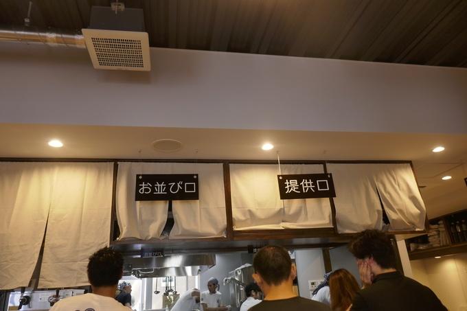 【実食レポ】ミシュランガイド掲載店の味を継承、 讃岐うどんの名店『香川一福』が立川に上陸!