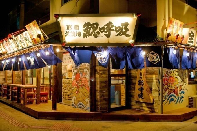 【那覇】その日獲れた新鮮マグロの寿司から、郷土料理まで!こだわりの地酒ととことん堪能『鰓呼吸』